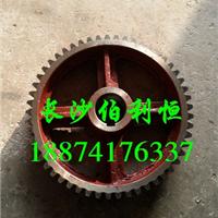 供应韶关新宇混凝土搅拌机配件搅拌机齿轮