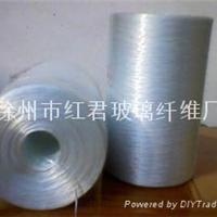济宁红君玻璃纤维有限公司供应  SMC短切纱