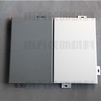 浙江铝单板厂家全国直销