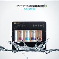 焦作净水器代理丨净水器招商-法兰尼净水器