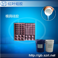 供应方块巧克力模具硅胶