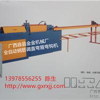 广西容县金金机械厂