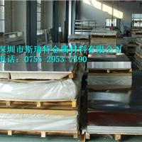 供应1070氧化铝板