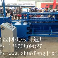 供应安全网机械   丝网机械