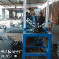 供应护坡网机  斜方网机  丝网设备