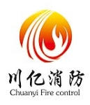 淄博川亿消防科技销售有限公司