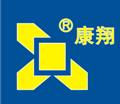 河南康翔塑业科技有限公司
