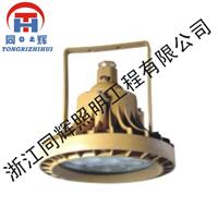 供应河南电厂煤矿油站洗煤厂专用LED防爆灯