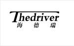 深圳市宝安区松岗海德瑞液压机械厂