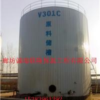 供应罐体保温施工公司、罐体保温工程施工