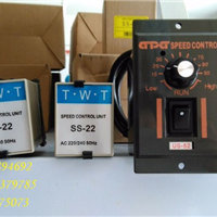 供应TWT分体式SS-22调速器