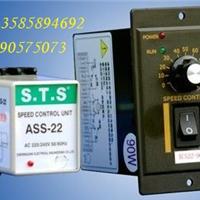 供应STS ASS-22 AC200/220V继电器
