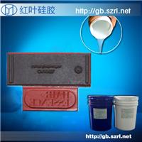 供应烫金硅胶板