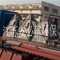 江苏气箱脉冲布袋除尘器生产厂家