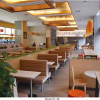 供应麦当劳 弯曲木餐椅 来样定做。