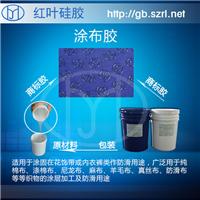 供应高强度粘接力强的涂布硅胶