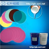 供应合金工艺品圆盘硅胶