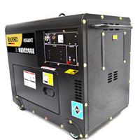 供应5千瓦静音柴油发电机