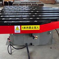 厂家批发定制数控送料机,冲床送料机