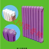 供应钢制柱型5025钢二暖气片工程散热器