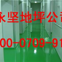 宁波混凝土渗透剂仓库地面工程