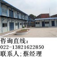 天津市滨海新区活动房施工