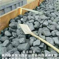 出售煤炭三八块四九块煤陕西销售3-8块煤
