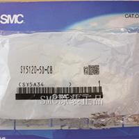 SY5120-5D-C8/SMC最新款电磁阀原厂出品现货