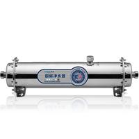 供应厨房净水器 YL-UF500A-CF