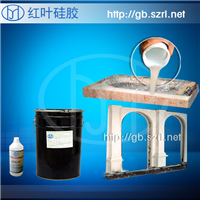 供应欧式构件石膏雕塑模具硅胶
