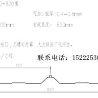 供应YX48-410-820型咬口屋面彩钢板