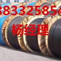供应济南电缆回收济南废旧电缆回收
