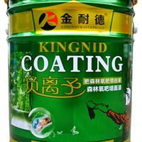 广东防水十大品牌|金耐德负离子森林墙面漆