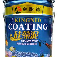 广东金耐德防水厂家|供应硅藻泥生态墙面漆