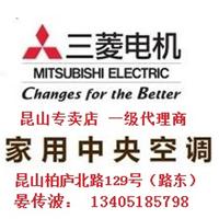 苏州迈朗机电设备有限公司