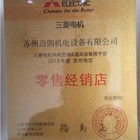 三菱电机中央空调一级代理