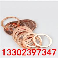 黄埔区螺丝总汇供应紫铜垫圈/不锈钢平垫