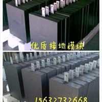 供应防雷降阻模块-方形接地模块
