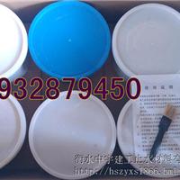 供应中宇双组份聚硫密封膏国标质量企标价格