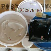 供应北京聚硫化合物密封剂  天津聚硫密封胶