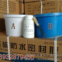 供应上海【耐候性双组份聚硫密封胶】价格