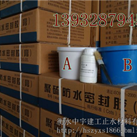 供应内蒙古聚硫密封胶使用方法橡胶止水带