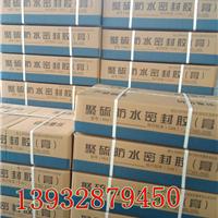 上海无毒聚硫密封膏厂家生产
