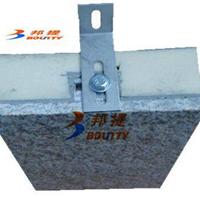 供应蓝钻超薄石材保温装饰一体板