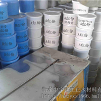 供应变形缝防水密封双组份聚硫的密封胶