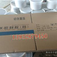 供应河北邯郸水渠专用PU建筑密封膏生产厂家