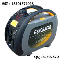 供应1KW小型静音汽油发电机