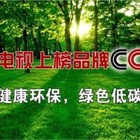 广东涂料品牌欧诺士漆地区代理怎么样?