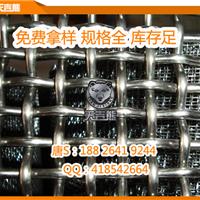 广东厂家批发扎花网 不锈钢电焊网 筛网