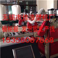 供应橱柜板生产设备
